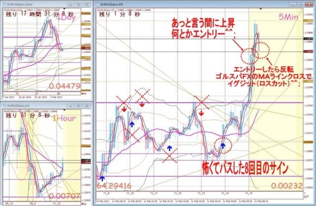 blog_import_52d4166c0dc6c