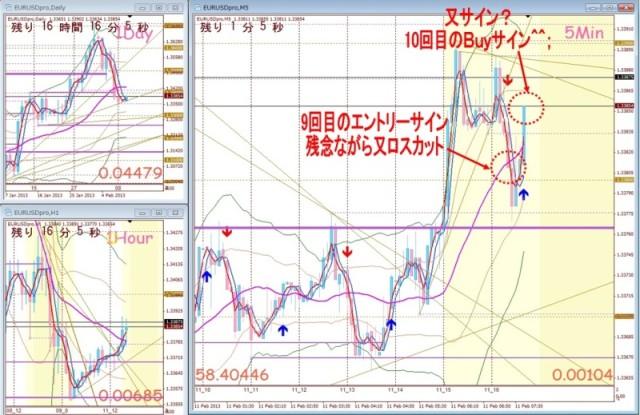 blog_import_52d41670ad818