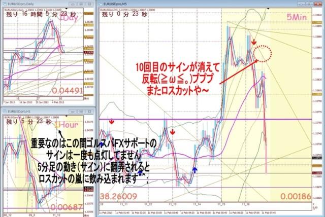 blog_import_52d416736dbae